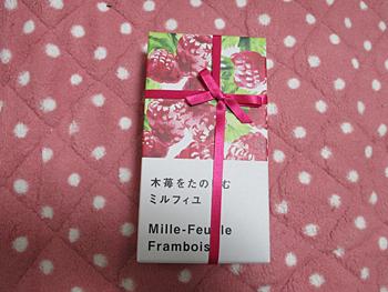 木苺をたのしむミルフィユ