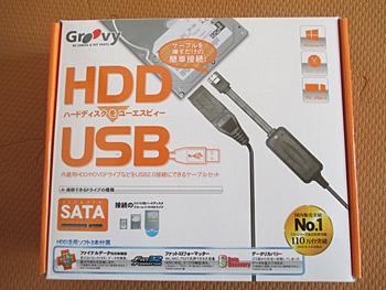 UD-505SA/A パッケージ