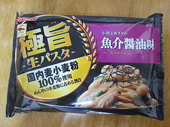 マ・マー極旨生パスタ小柱とあさりの魚介醤油味