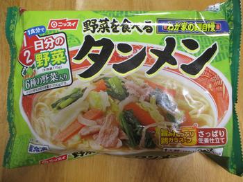 ニッスイ野菜を食べるタンメン