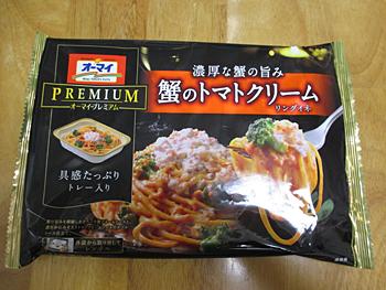 オーマイプレミアム蟹のトマトクリームリングイネ