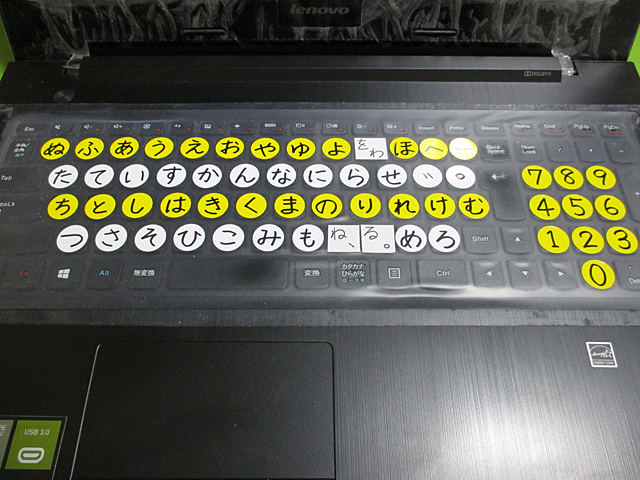 シリコンキーボードカバー+丸ラベル