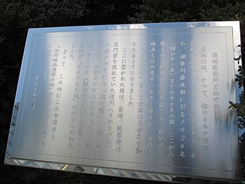 松竹映画発祥の地