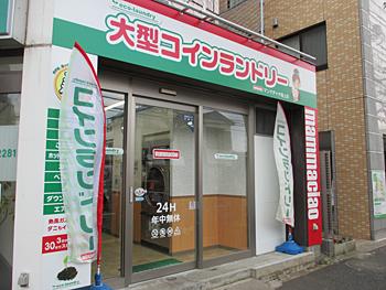 マンマチャオ大田区池上店