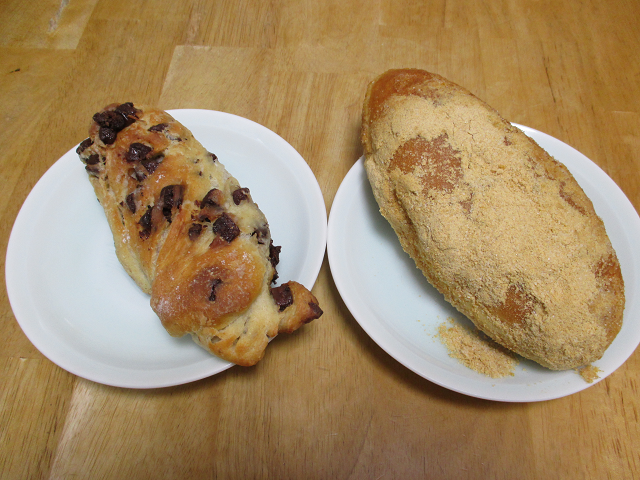 ピーター揚げきなこパンとチョコフランス
