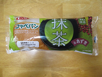 コッペパン 抹茶&あずき