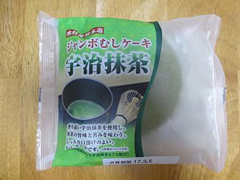 『ジャンボむしケーキ宇治抹茶』