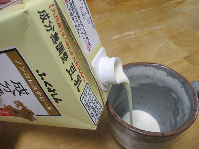 ふくれん国産ふくゆたか大豆・成分無調整豆乳