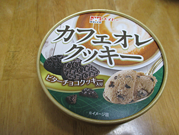 カフェオレクッキー