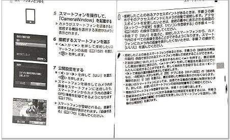 スキャネックスs(XCANEX)日本語版