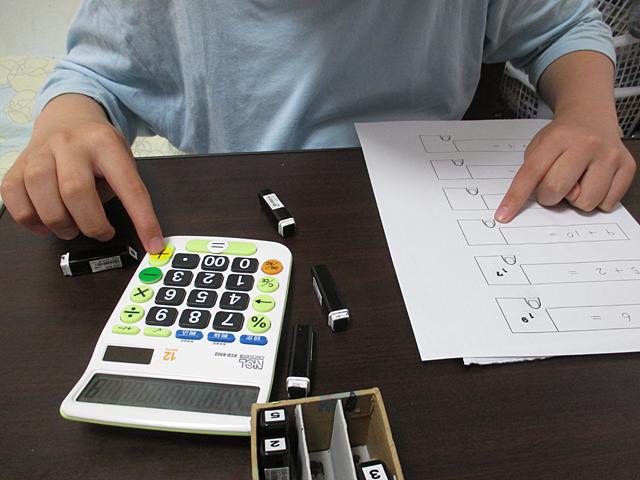 数字を書く代わりに、ハンコを押す