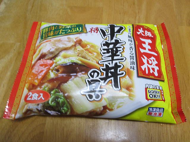 中華丼の具