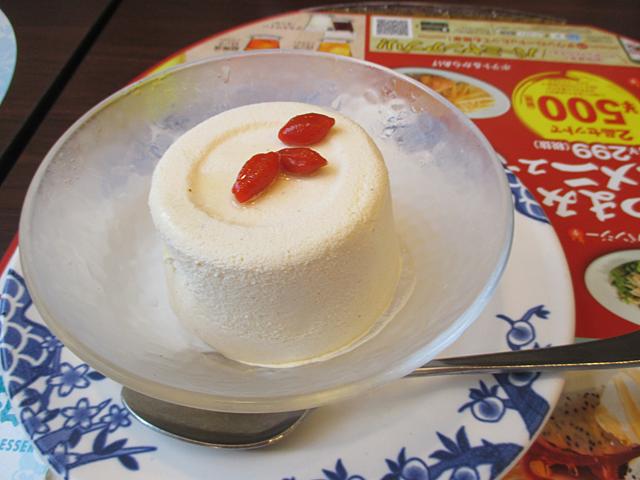 糖質ひかえめバニラアイスケーキ