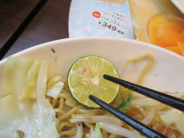 たっぷり野菜の7品目冷やし中華