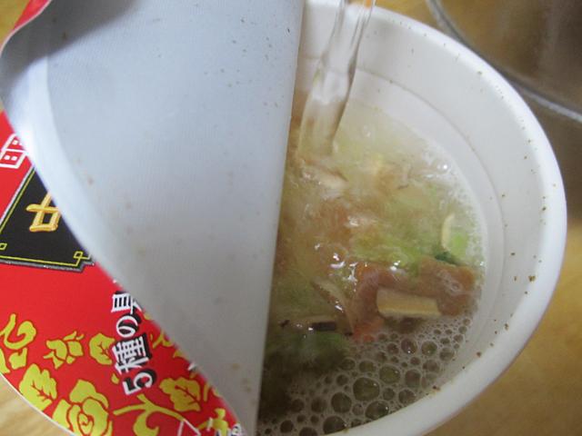 中華三昧タテ型広東風とろみ醤油拉麺