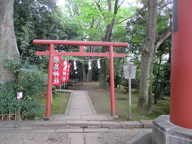 """厳島神社"""""""