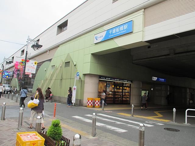 京王線千歳船橋駅