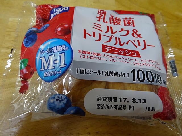 乳酸菌ミルク&トリプルベリーデニッシュ
