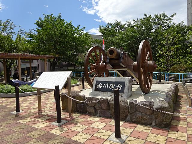 新浜川公園