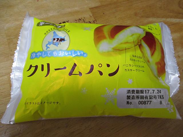 冷やしてもおいしいクリームパン