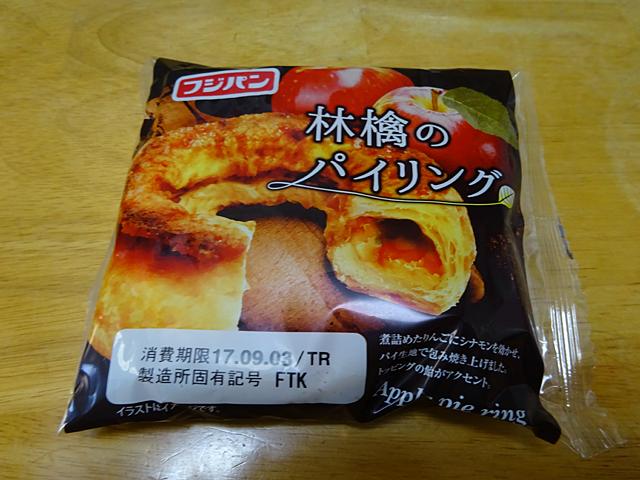 林檎のパイリング