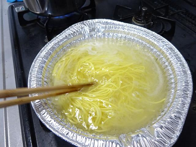 京都北白川中華そばますたに背脂鶏ガラ醤油