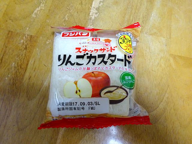 スナックサンド りんごカスタード