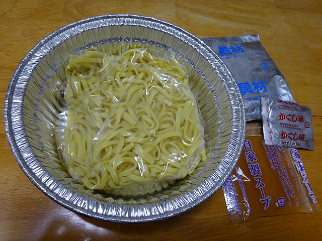 「かんたん鍋焼麺」野菜タンメン