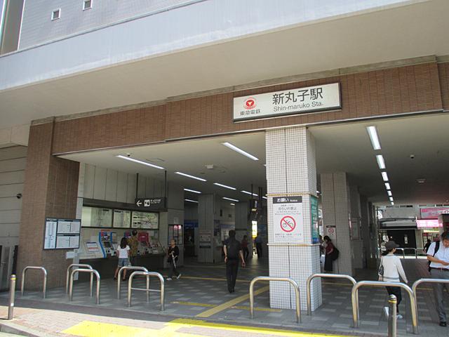 東急東横線新丸子駅