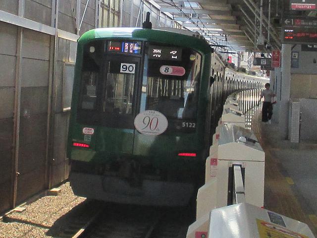 新丸子駅で東横線90周年記念