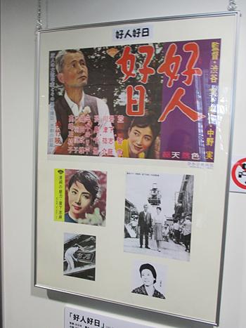 第5回蒲田映画祭