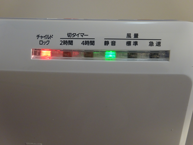 アイリスオーヤマのPMAC-100