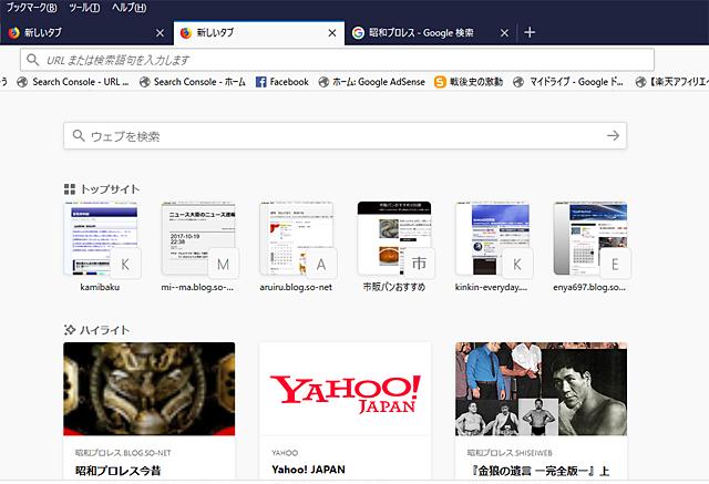 Firefox Quantum(Firefox57)