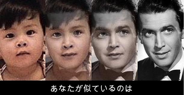 将来できる子供はどんな姿になるでしょう?
