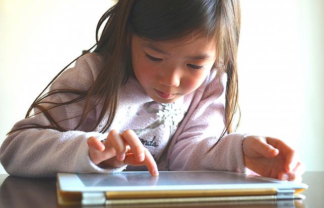 発達障害者デジタル教材導入