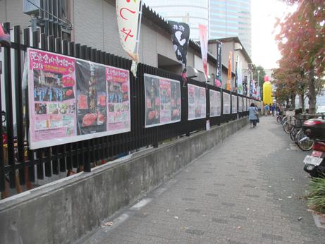 塀にもポスター