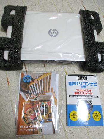 HP 15-r200TU スタンダードモデル