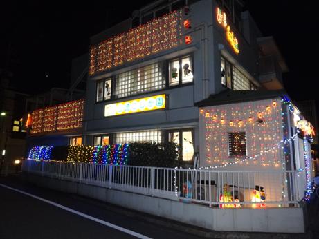 山崎こじか園の電飾