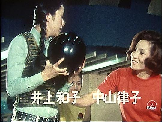 中山律子プロ