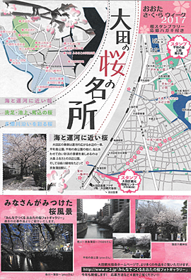 蒲田八幡神社の桜