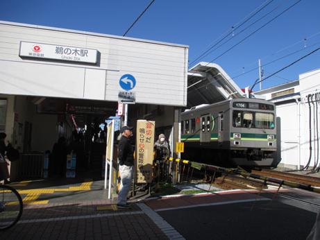 東急多摩川線鵜の木駅