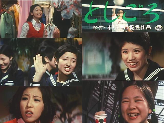 """『としごろ』(1973年、松竹)は森昌子、山口百恵、石川さゆりの""""ホリプロ三人娘""""の格差出演が今も話題になっている件"""