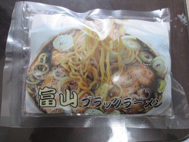 衝撃の真っ黒スープ、富山ブラックラーメン