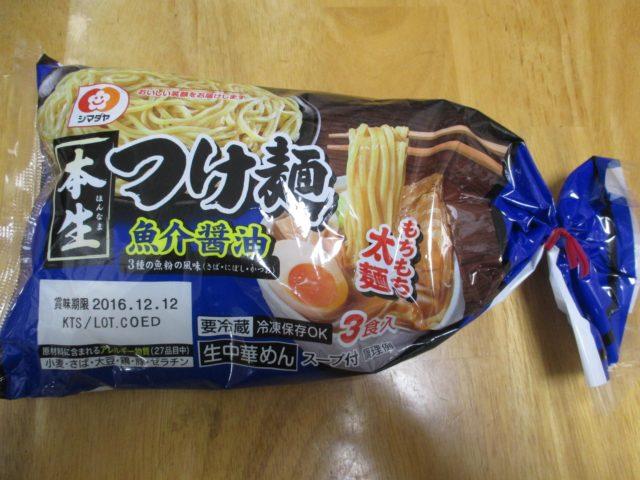 「本生」つけ麺魚介醤油