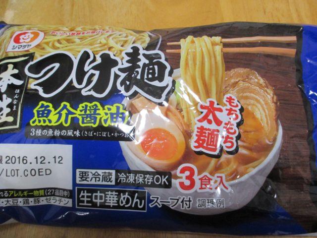「本生」つけ麺魚介醤油のパッケージ