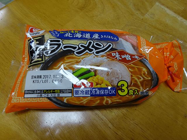 本生ラーメン味噌味(シマダヤ)