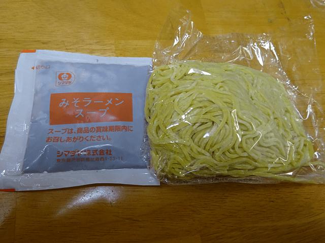 麺と液体スープだけのシンプル