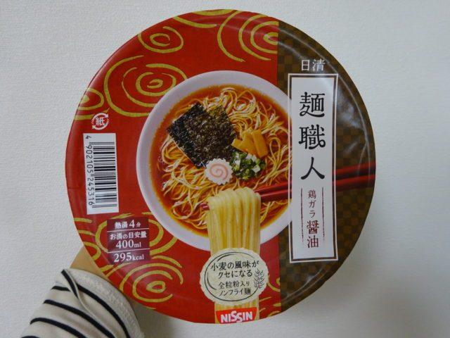 日清麺職人しょうゆのパッケージ