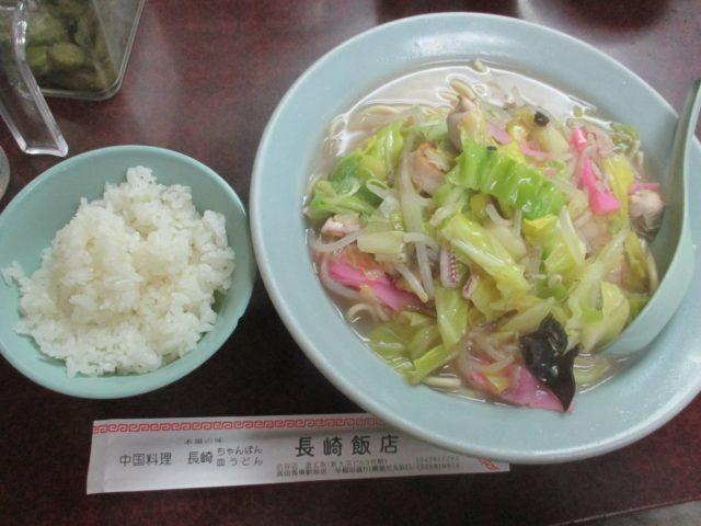 長崎飯店のAランチ(ちゃんぽん+小ライス+お新香)