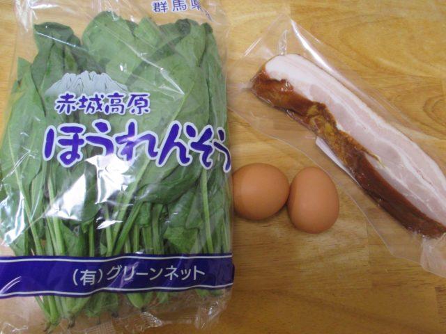卵、ベーコン、ほうれん草
